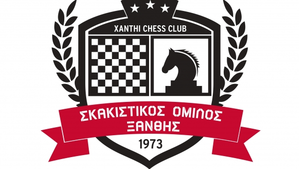 Brotherhood between Chess Club SACH of Thessaloniki and Xanthi Chess Club